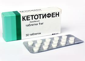 Стоимость ксеникала в аптеках москвы