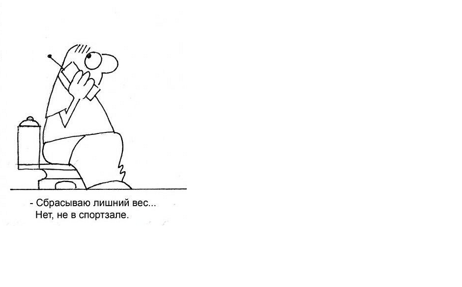 лишний вес без спортзала.png