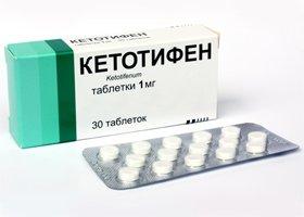 Кленбутерол с кетотифеном результаты за месяц сочетание на курсе стероиды и тироксин